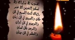 دعاء 10 رمضان
