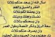 بالصور ادعية بصوت ايراني image329 110x75