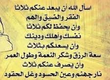 ادعية بصوت ايراني