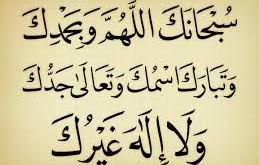 ادعية الشيخ ماهر المعيقلي