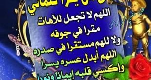 ادعية 10 الاواخر من رمضان
