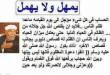 بالصور ادعية الامام علي img 1388042317 640.jpeg 110x75