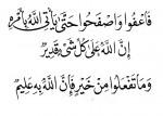 الادعية في رمضان