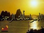 دعاء 10 اواخر رمضان