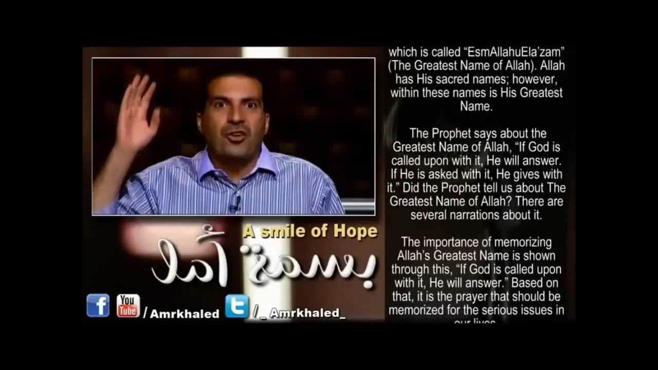 ... الشيخ خالد الجليل - القران الكريم كاملا تصوير الشاشة 1 ...