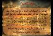 صور تحميل ادعية اسلامية للجوال