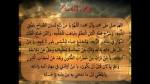 تحميل ادعية اسلامية للجوال