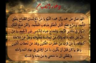 بالصور تحميل ادعية اسلامية للجوال maxresdefault15 310x205
