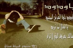 صورة دعاء اللهم