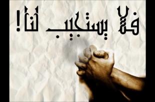 صورة ادعية سيدنا ابراهيم