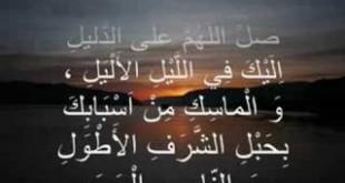 صورة دعاء هبوب الريح , عندما تهب الرياح تضرعوا الى الله بهذا الدعاء