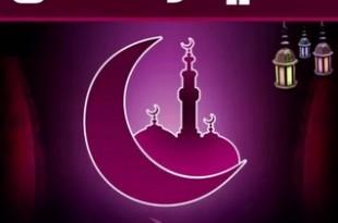 بالصور افضل الدعاء عند الله ramadan doaa 310x205