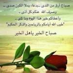 ادعية للمسلمين