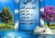 بالصور الاستغفار والدعاء , عندما تقول هذا الدعاء يفرج الله كربك ويزيل همك uiui09 1 0 s 307x512 110x75