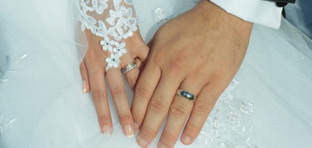 صورة الدعاء بالزواج من شخص معين