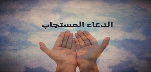 صورة اوقات استجابة الدعاء يوم الجمعه