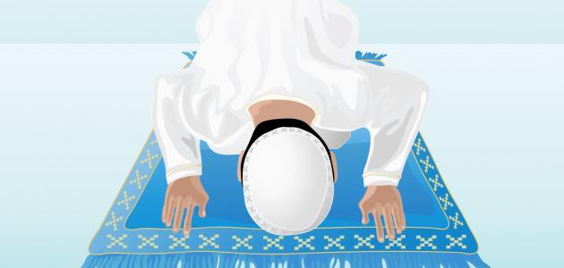صور دعاء سجود السهو , تحلى النبي بهذا الدعاء في صلاة السهو فعليك به