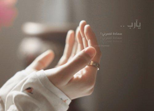 صور الدعاء لله , عبارات نرجو بها الله ليستجيب دعائنا