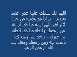 صورة تحميل ادعية الشيخ الشعراوي