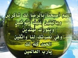 صور ادعية الشيخ ماهر المعيقلي