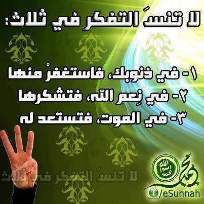 صورة صور ادعيه قرانيه 2303 1