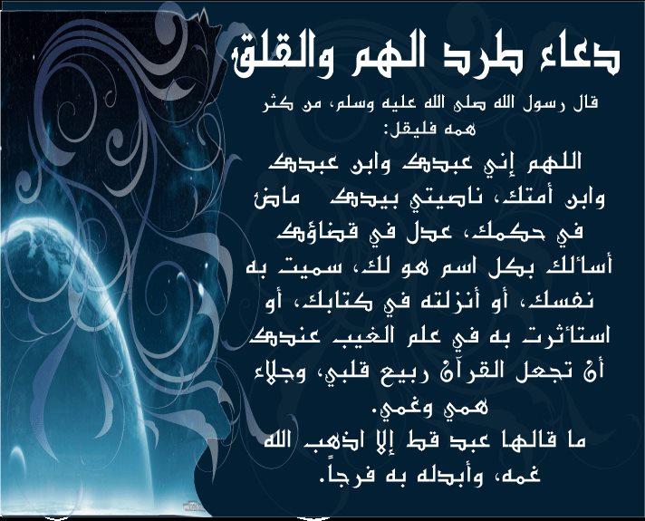 صورة صور ادعيه قرانيه 2303 4