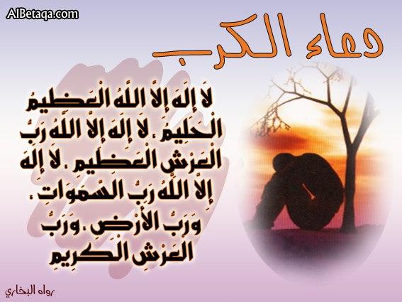صورة صور ادعيه قرانيه 2303 5