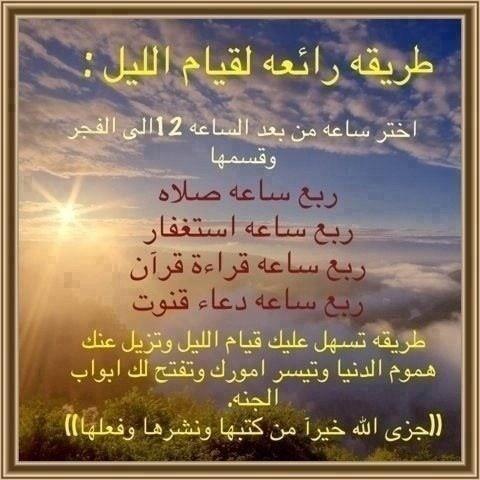 صورة صور ادعيه قرانيه 2303 6